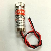 12mm50mw 650nm 紅光激光模組 一字線工業級鐳射頭 激光管CHT1250