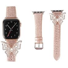 Apple Watch1/2/3/4代苹果手表表带闪光镶钻蝴蝶iwatch亚马逊爆款