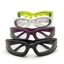 2019厨房用品切洋葱眼镜少量内置海绵护目镜防护镜防辛辣刺眼墨镜