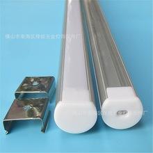 多色可选推荐灯外壳1.5中国佛山南海硬条灯 线条灯哑光银白u型