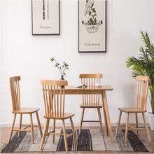 厂家批发北欧实木餐椅休闲家用椅子酒店餐馆桌凳子简约靠背椅定制