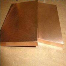 主營 C17200鈹青銅板 C17300鈹銅板導電導熱 高耐磨銅合金