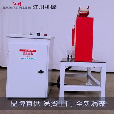 工厂制造福建赣州涡流原理江川电机壳电磁感应加热器专业制造加热