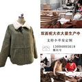 杭州加工厂女装生产 皮草大衣外套加工定制 来样来图加工定制