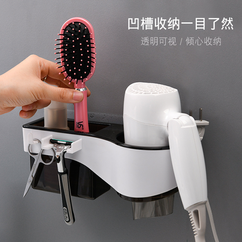 衛生間浴室收納用品多功能吹風機置物架無痕貼免打孔電吹風筒支架