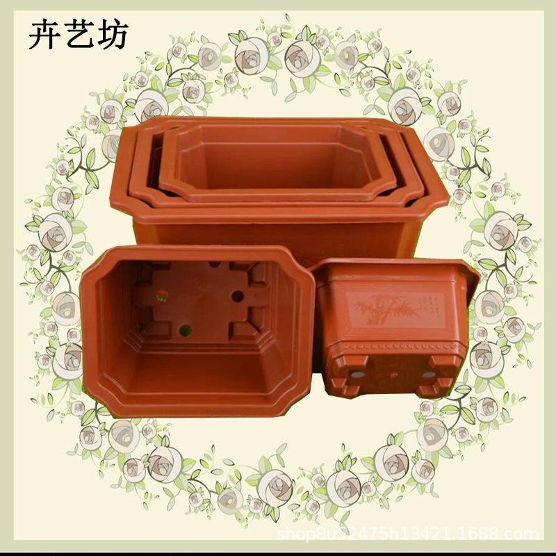 高档红色长方形花盆古典景观盆加高盆景盆 仿紫砂盆 塑料花盆批发