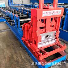 熱銷 全自動C型鋼成型機 快速換型C型鋼設備 金弛壓瓦機廠家直銷