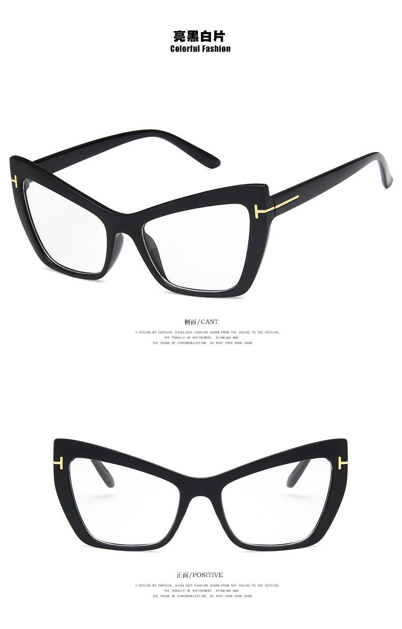 Plastic Fashion  glasses  (Bright black ash)  Fashion Jewelry NHKD0662-Bright-black-ash