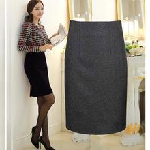 韩版秋冬新款OL西装羊毛呢裙 高腰一步裙 职业半身包臀裙女裙