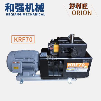 好利旺风泵气泵KRF70-P-V/VB/VBH-03/KRF70-V/VB/VH/BH/VBH-01/04