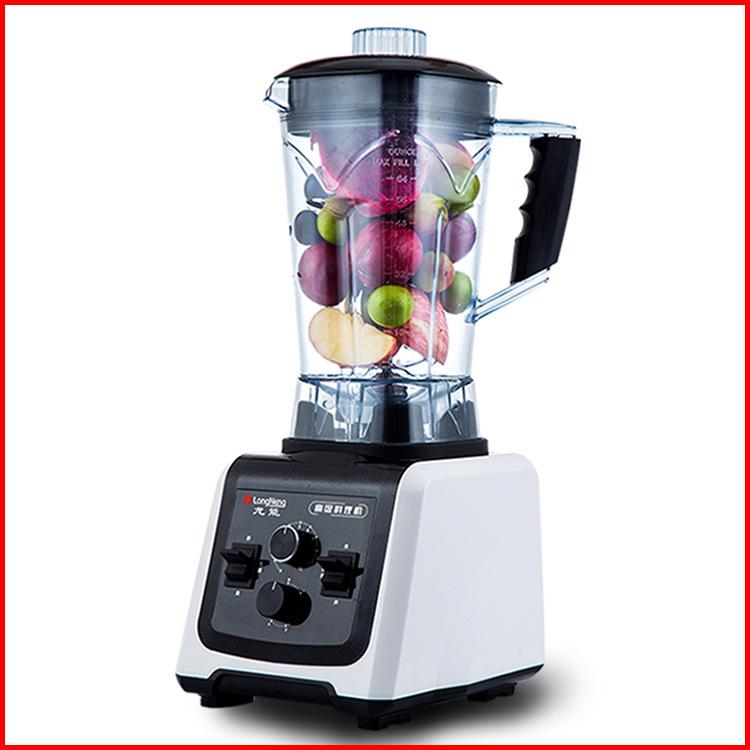 龙能/胜格美破壁机沙冰料理机多功能商用豆浆机水果搅拌机辅食机