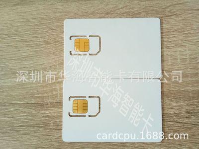 深圳工厂专业生产制作 联通5G测试卡 移动5G测试卡 电信5G测试卡
