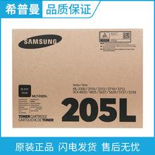 三星原裝(MLT-D205S/L)硒鼓 適用 ML-3310 ML-3710 SCX-5637/4833