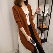 毛衣女2019秋装新款韩版女装?#21487;?#23485;松口袋针织开衫中长款外套代发