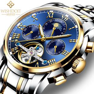 watch Swiss new automatic hollow tourbillon mechanical watch business steel belt waterproof men's watch