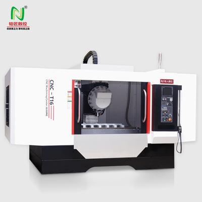 厂家直销高速钻攻机T16 铝型材机 高速 CNC机床 合适批量生产