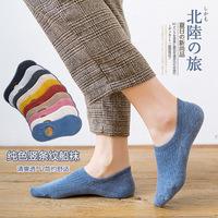 Весенне-летняя новинка, японские однотонные невидимые носки, хлопковые, силиконовые, нескользящие, женские носки, карамельные цвета, неглубокие носки-лодочки, женские носки