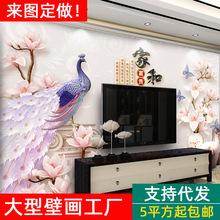 定制電視背景墻壁紙無縫3D立體簡約現代墻紙客廳墻布影視墻壁畫