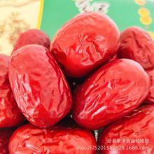 (1)新疆若羌灰枣 核小肉厚皮薄甜腻熬粥泡茶零食 红枣500g