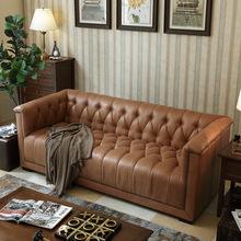 科技布沙发美式乡村布艺沙发123组合双人三人小户型客厅U型拉扣