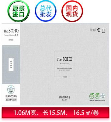 韩国进口墙纸壁纸 环保耐用耐擦洗 19 SOHO 搜狐