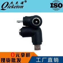 厂家现货 安卓手机充电转换头 DC5.5母头转USB迈克5P Micro转接头