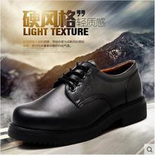 厂家批发强人3515男士工装鞋军勾男作训鞋大头皮鞋