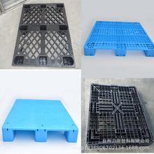 廠家直銷 上海1210網格九腳塑料托盤 叉車托盤卡板貨架托盤墊倉板
