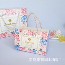 婚禮用品喜袋子伴手禮歐式結婚盒包裝禮品盒手提回禮袋
