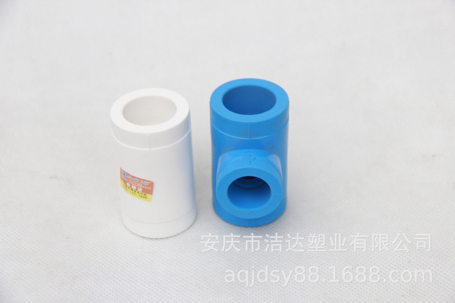 安徽安慶廠家直銷批發 PPR管管件 PPR水管配件 等徑三通 全新料