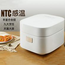 多功能脱糖不锈钢电饭锅家用智能迷你小型电饭煲1-2-3-4人陶瓷胆