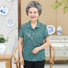 妈妈夏装2019新款中年女上衣雪纺短袖衬衣中老年女装时尚春夏衬衫