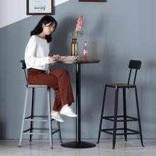 美式实木吧台椅复古酒馆铁艺酒吧椅子高脚凳家用创意桌椅靠背吧凳