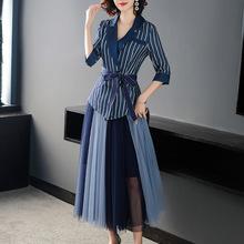 1906105-2019春夏新款女名媛女神范小西装+网纱半裙两件套