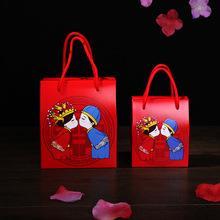 糖盒結婚喜糖盒禮盒裝婚禮2019新款包裝盒中國風紙盒創意喜糖袋子