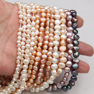 Baroque shaped pearl 4-9mm natural freshwater double-sided light colored pearl loose beads diy jewelry accessories