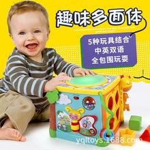 谷雨3839 儿童早教六面体益智玩具 灯光音?#36136;?#25293;鼓宝宝数字魔方屋