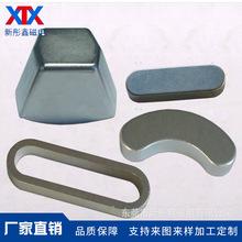专业生产梯形磁铁 强磁耐用异型切割磁性制品 五金工具大方块磁铁