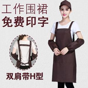 Фартук пользовательских логотипов пользовательских работ одежда молочная чай кофейной ногтей кухня DIY рекламный фартук пользовательской печати