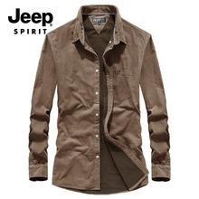 JEEP/吉普男士长袖衬衣 秋冬新款加绒衬衫 宽松大码纯色寸衫0030
