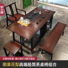 新中式紅木茶桌椅組合簡約現代客廳實木花梨木功夫茶桌辦公室茶臺