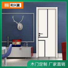 厂家定制高端木门 室内环保免漆静音实木复合生态门 时尚拼接S15