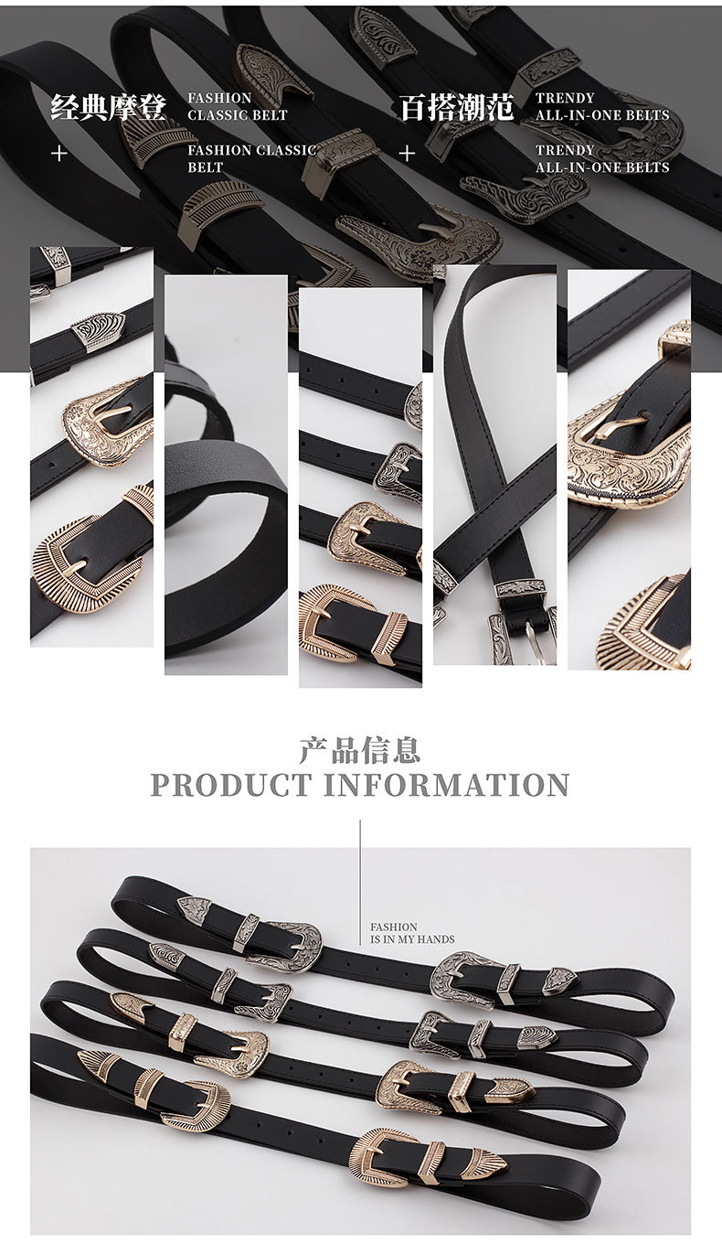 Fashion woman leather metal double buckle belt strap for dress jeans NHPO134144