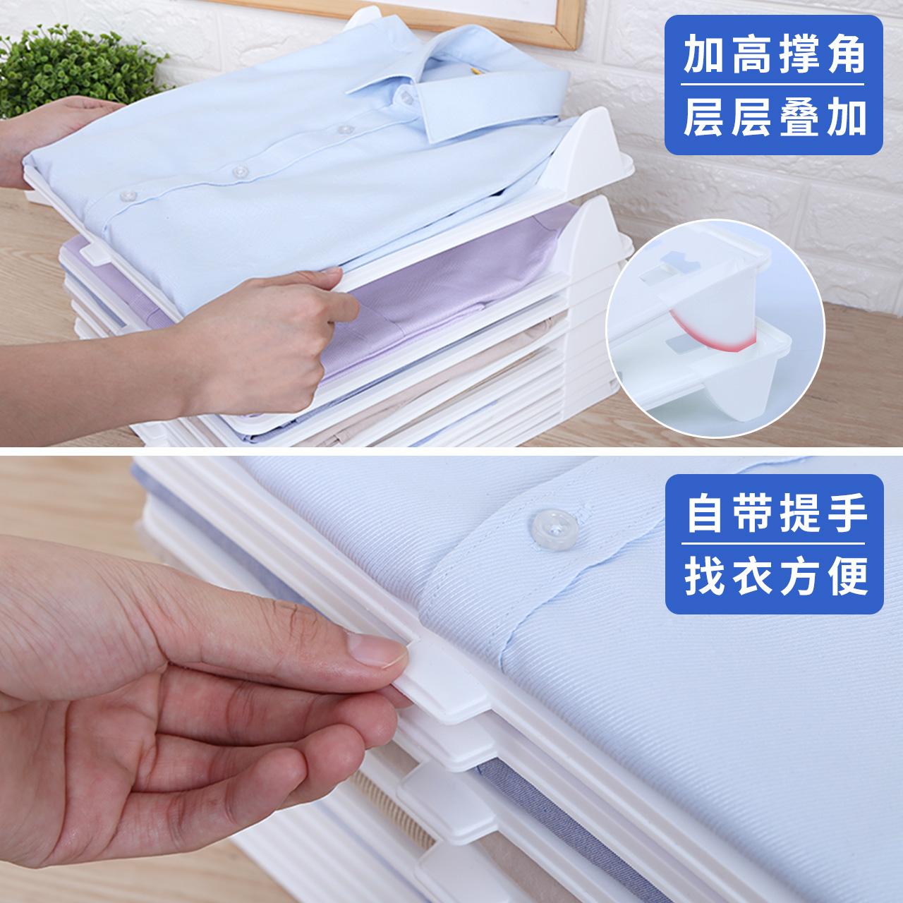 تصنيف الملابس للطي قميص تي شيرت مختلف كسول تخزين قابلة للطي التشطيب السراويل قطعة أثرية خزانة قابلة للطي مجلس o0o