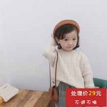 【不退不换清款】中小童韩版针织纯色 女童宝宝麦穗毛衣春秋童装