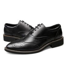 廠家直銷新品男士商務正裝皮鞋真皮男鞋外貿原單批發一件代發