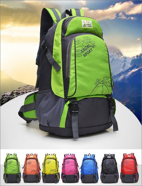运动男女户外双肩背包旅行社定制logo旅行包通用大容量登山包旅游