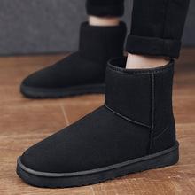 雪地靴男冬季棉鞋东北加绒加厚保暖面包鞋男款短靴子低帮男士情侣