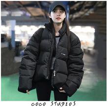 冬季新款明星同款黑色立领羽绒棉服女韩版面包服加厚棉衣女外套潮