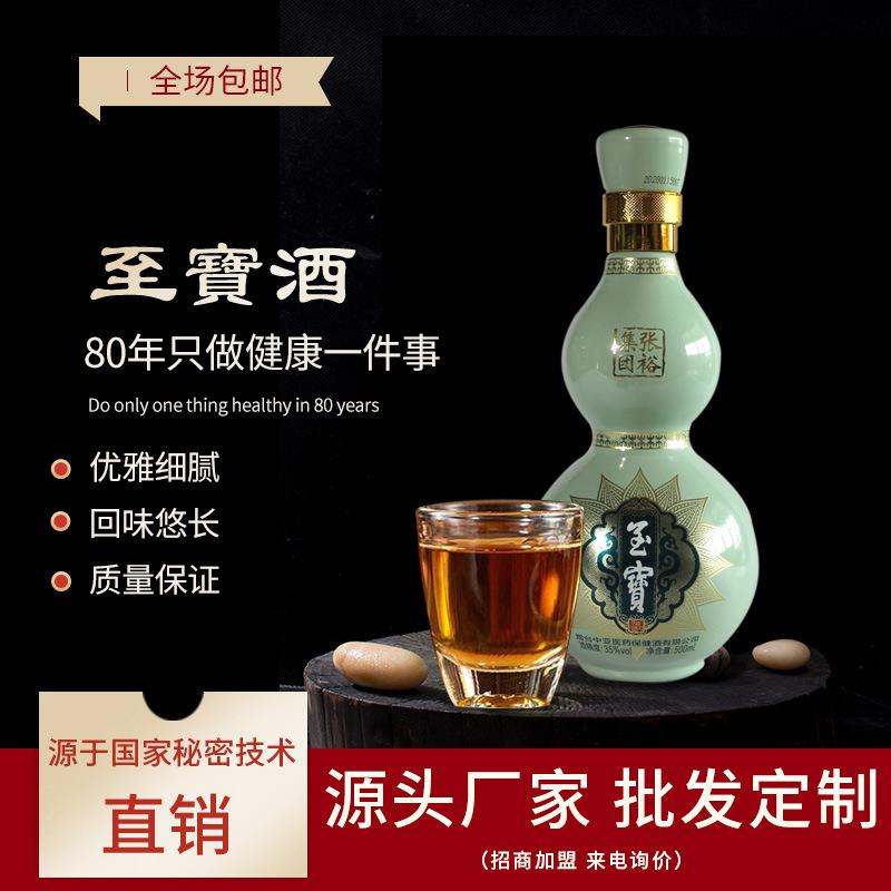张裕集团自营浓香特质露酒保健酒滋补招商加盟代理 厂家直销